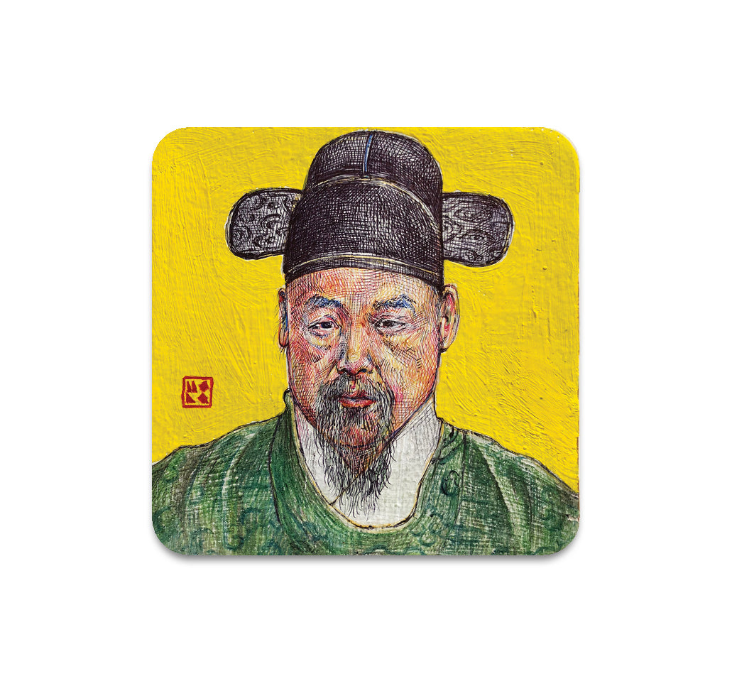Kyoosang Choi - Mr. Y Coaster