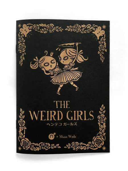 Mizna Wada - The Weird Girls Poems Risograph Book