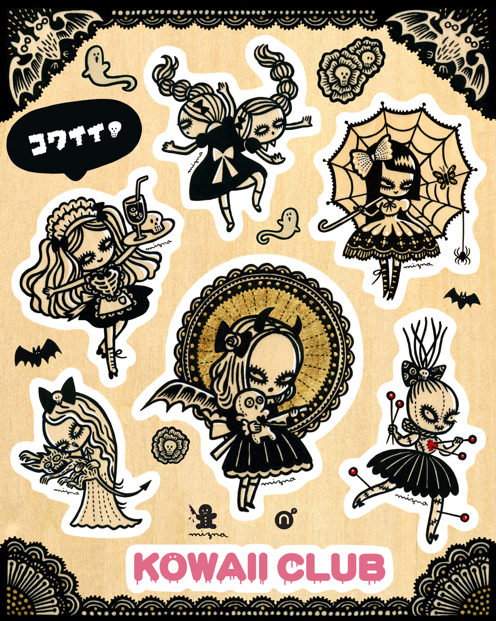 Mizna Wada - Kowaii Club Sticker Sheet