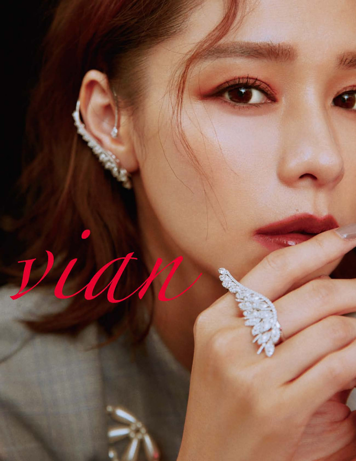 Vivian Hsu: Actress/Singer/Hostess