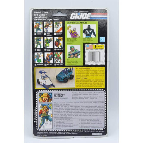 Hasbro G.I. Joe Carded Bazooka Figure (1993 v3)