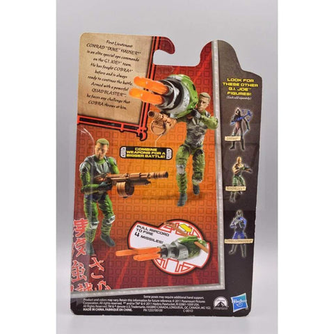 Hasbro G.I. Joe Carded Duke Figure (Retaliation) (2012 v47)