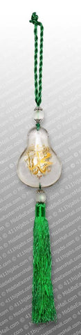 Islamic Ornament #10 Glass Pear with name of Allah SWT & Muhammad PBUH - MiddleEasternMall