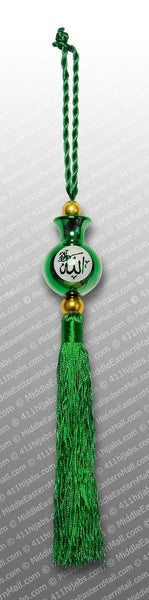 Islamic Ornament #12 Round with name of Allah SWT & Muhammad PBUH - MiddleEasternMall