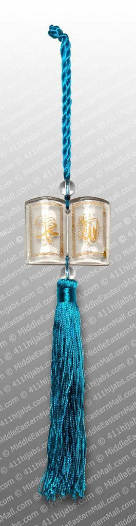 Islamic Ornament #18 Glass Book with name of Allah SWT & Muhammad PBUH - MiddleEasternMall