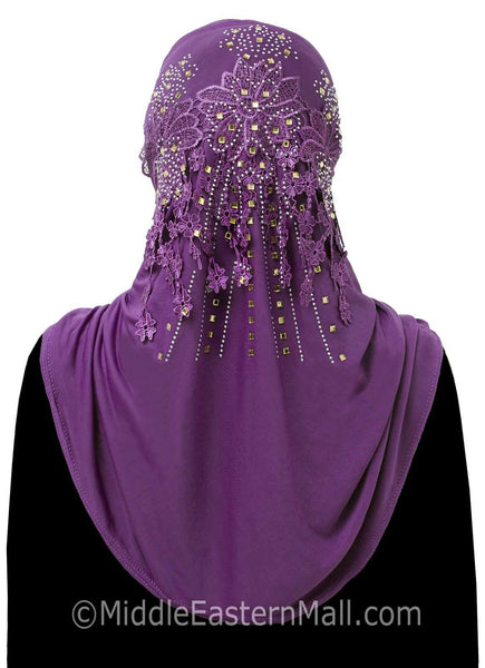 Amour Al-Amira Hijab Headscarf back