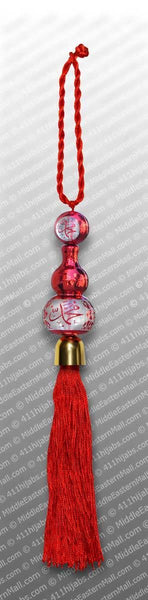 Islamic Ornament # 4 with name of Allah SWT & Muhammad PBUH - MiddleEasternMall