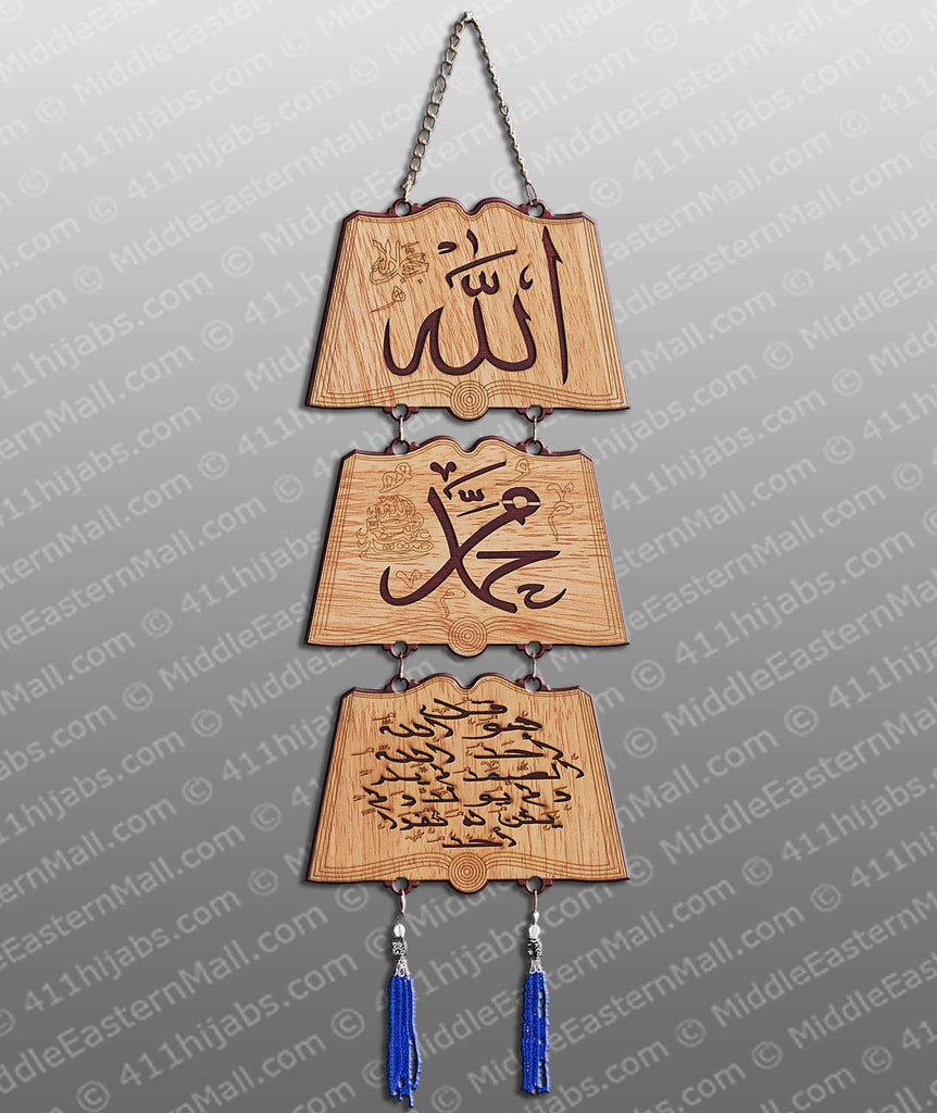 Large islamic quran allah muhammad ornament decoration for Allah names decoration