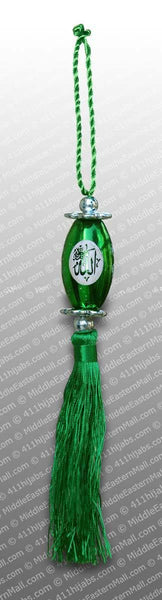 Islamic Ornament #3 Round with name of Allah SWT & Muhammad PBUH - MiddleEasternMall