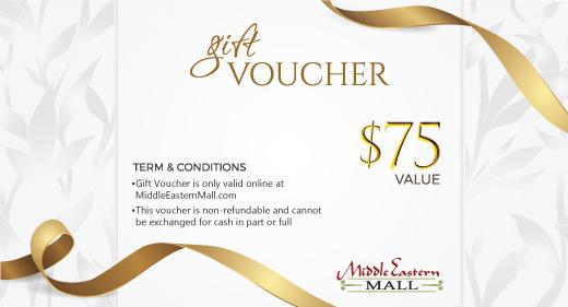 Middle Eastern Mall Gift Card