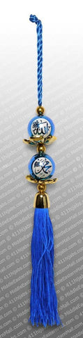Islamic Ornament #7 with name of Allah SWT & Muhammad PBUH - MiddleEasternMall