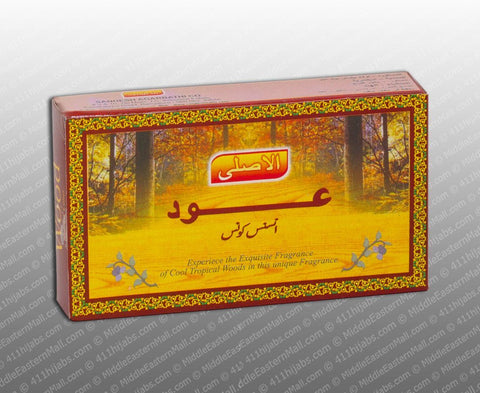 Bukhoor Oud Wood Fragrance Incense # 60 - MiddleEasternMall