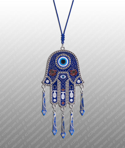Large Turkish Evil Eye Hanging Medallion in Blue & Silver #6 - MiddleEasternMall - 1