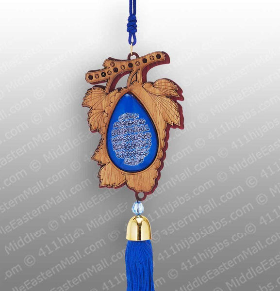 Islamic Ornament Car Window Wall Allah SWT Ayat al Kursi Wood w/ Blue Tassel #20 - MiddleEasternMall - 1
