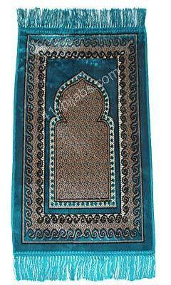 Child's Prayer Rug # 7 Teal - MiddleEasternMall