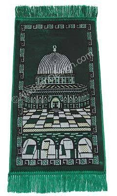 Child's Prayer Rug # 3 Green - MiddleEasternMall