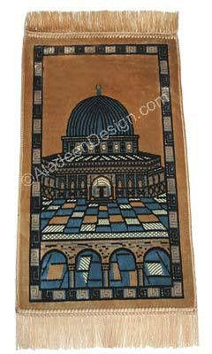 Child's Prayer Rug # 2 Tan - MiddleEasternMall