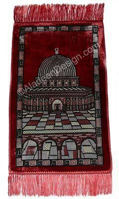 Child's Prayer Rug # 5 Burgundy - MiddleEasternMall