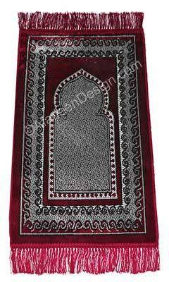 Child's Prayer Rug # 4 Maroon - MiddleEasternMall