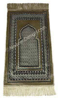 Child's Prayer Rug # 6 Olive Green - MiddleEasternMall