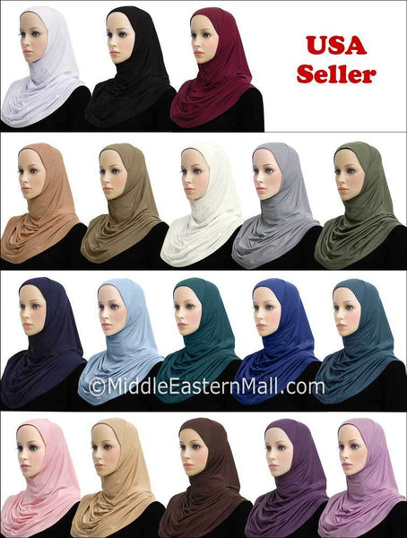 Wholesale Set of 18 Lycra 1 piece Standard Length Khatib Hijabs 1 of each color