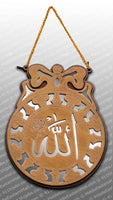 Islamic Ornament Wood & Mirror engraved name of Allah SWT #27 - MiddleEasternMall