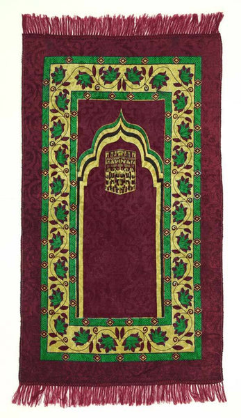 Maroon Prayer Rug