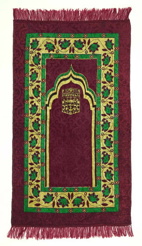 Adult Prayer Mat Mecca Design in #15 Maroon