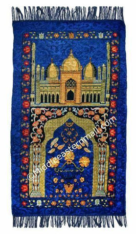 Wholesale one dozen Adult Prayer Mats in 12 colors/designs