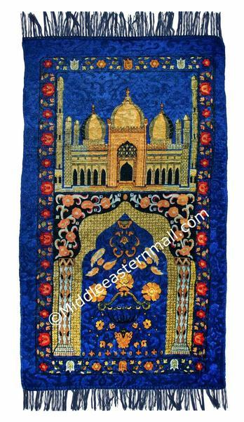 royal blue Prayer Rug