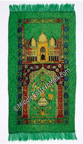 Adult Prayer Mat # 8 Green