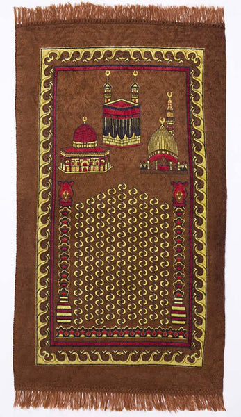Adult Prayer Rugs