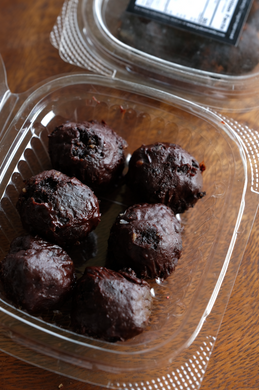 Chocolate Truffle Bliss Balls - NUTHERA® | Nutrition Therapy