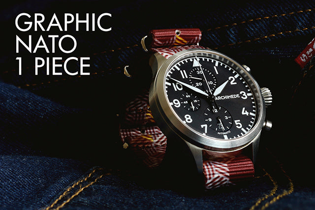 vario graphic nato watch strap