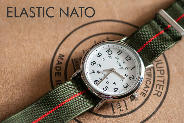 elastic nato watch straps