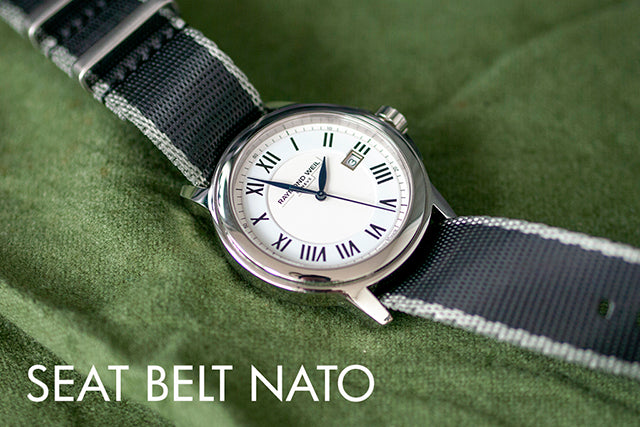 vario seat belt nato single pass watch strap