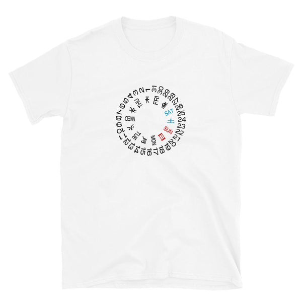 Camiseta Horology - Japanese Day Date Wheel (Japonés)