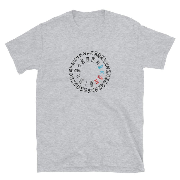 Horology T-Shirt — Japanese Day Date Wheel (Chinese)