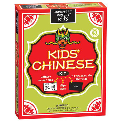 Kids' Chinese Kit - Magnetic, front of box