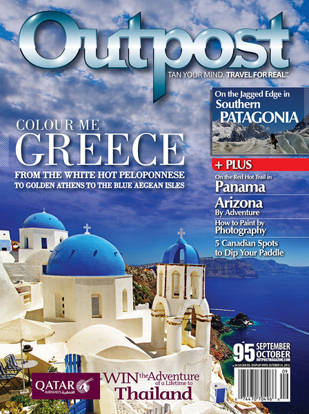 Order Outpost Magazine Issue 95 - The Outpost Shop - 1