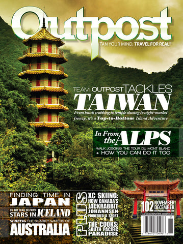Order Outpost Magazine Issue 102 - The Outpost Shop - 1