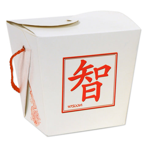 Asian Favor Box - Quart