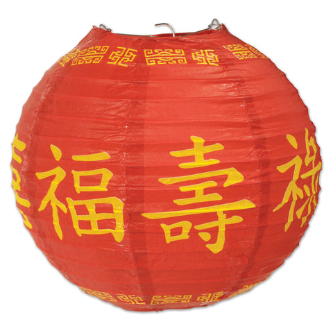 Asian Paper Lanterns, Size 9½""