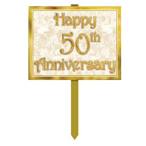 "50th Anniversary Yard Sign, Size 12"" x 15"""