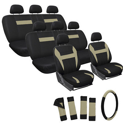 Car Accessories 25pc Set Beige Tan Brown Black SUV Seat Covers Steering Wheel-Belt Pad-Head Rest