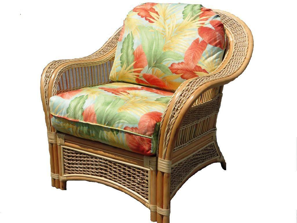 Spice Islands Spice Island Arm Chair Natural Chair - Rattan Imports