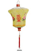 Small Pointy Chinese Lantern