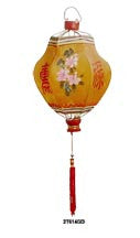 Small Pear Chinese Lantern