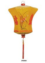 Medium Pointy Chinese Lantern
