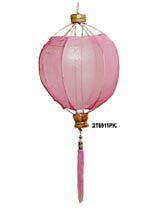 Small Plain Round Chinese Lantern